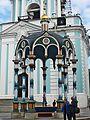 Sergiev Posad-Fontana con acqua santa.jpg