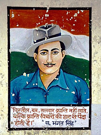Hindustan Socialist Republican Association - Wall painting of Bhagat Singh. Rewalsar, India. 2010