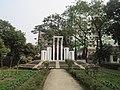 Shaheed Minar at Comilla Zilla School 04.jpg