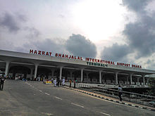 Shahjalal International Airport (07).jpg