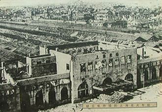 Defense of Sihang Warehouse - The Shanghai North Railway Station, after months of fighting and bombing.