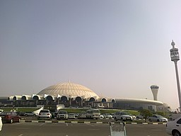 Sharjah International Airport - panoramio.jpg
