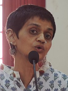 Sharmila Rege (cropped).jpg