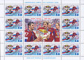 Sheet of Russia stamp no. 1285 - 2008 IIHF World Champions.jpg