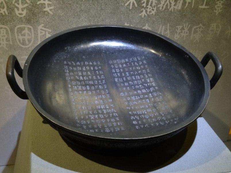 Shi Qiang pan