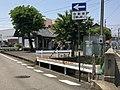 Shibahara waterworks in Shihiguchi 1chome Fukui city.jpg