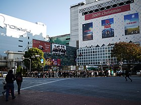 Image illustrative de l'article Gare de Shibuya