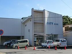 Shimoda Cable TV Head Office.JPG