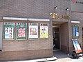 Shimokitazawa141 (3737051866).jpg