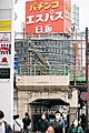 Shinjuku, Tokyo; May 2021 (10).jpg