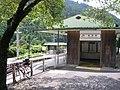Shironishi Station.jpg