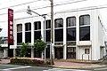 Shizuoka Bank Mitsuke 1.jpg