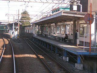 Sakurabashi Station (Shizuoka) Railway station in Shizuoka, Japan