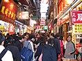 Shopping in Macau.jpg