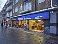 Shops, Fairfax Road, London NW6 - geograph.org.uk - 1128171.jpg