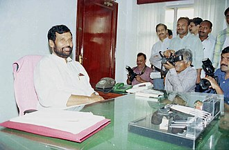 Ram Vilas Paswan - Image: Shri Ram Vilas Paswan in his office after taking over the charge as the Union Minister of Chemicals & Fertilizers in New Delhi on May 24, 2004