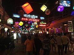 Siem Reap Pub Street 01.jpg