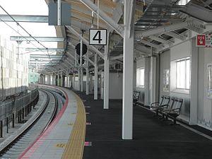 Shigino Station - Image: Sigino 4banhome