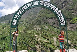 Sign outside Malana, Himachal Pradesh.jpg
