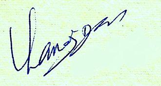 Manoj Das - Image: Signature of Shri Manoj Das