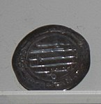 Silver dirhams of Shirvanshah Halid bin Yazid.jpg
