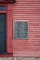 Simeon Wheelock House plaque.jpg