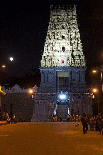 Varaha Lakshmi Narasimha temple, Simhachalam - Rajagopuram (main tower) of the Simhachalam temple