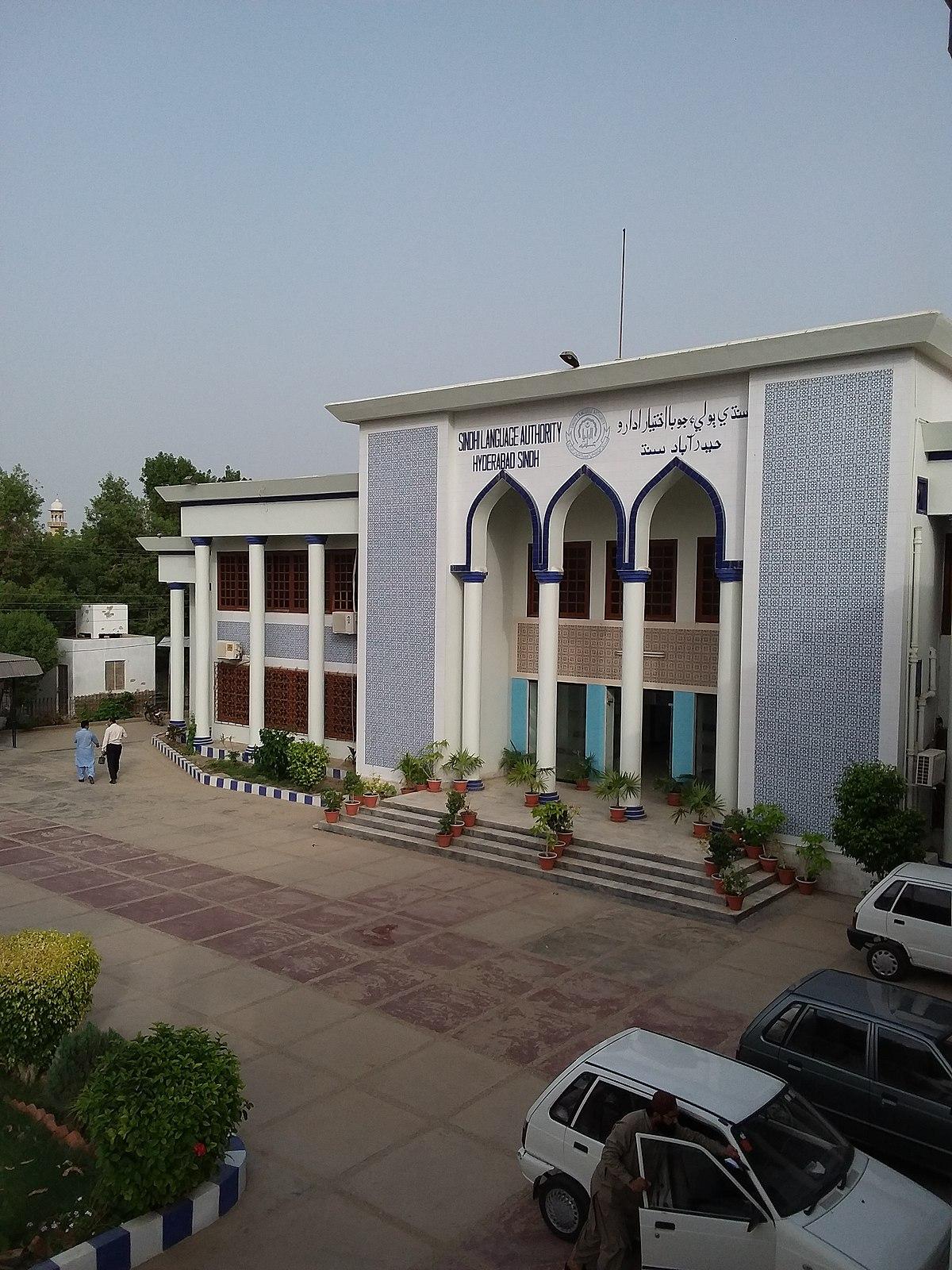 Sindhi Language Authority - Wikipedia