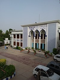 Sindhi Language Authority .jpg