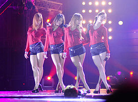 Sistar in Vietnam, on Nov 29, 2012.jpg