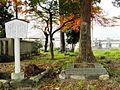 Site of Ikeda Terumasa's Position.jpg