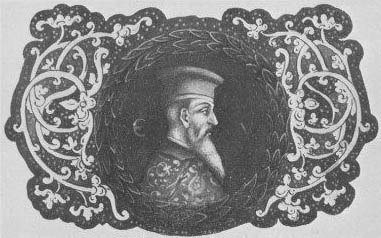 Skanderbeg, De Romanorum Magistratibus
