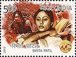 Smita Patil 2013 stamp of India.jpg
