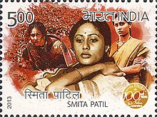 Smita Patil 2013 stamp of India.jpg