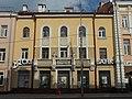 Smolensk, Bolshaya Sovetskaya street 33 - 2.jpg