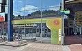Solartankstelle Kapfenberg.jpg