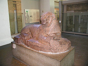 Tsavo lion - The Prudhoe Lions from around 1370 BC