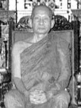 Ariyavangsagatayana (Vasana Vāsano) - Image: Somdet Phra Ariyavamsagatanana (Vasna Vasano Nilprapha)