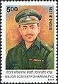 Somnath Sharma 2003 stamp of India.jpg