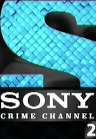 Sony Crime Channel - Image: Sony Crime Channel 2