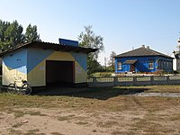 Sosnivka (Konotop Raion) (2).JPG