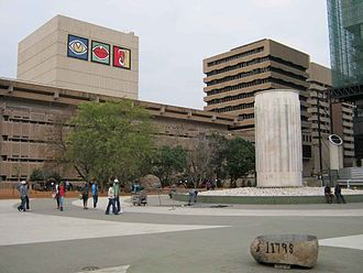 South African State Theatre - Image: South African State Theatre 12