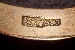 Soviet Union fineness for gold.jpg