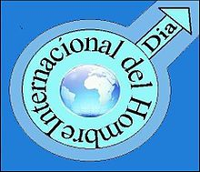 Spanish DIH logo.JPG