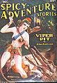 Spicy-Adventure StoriesDecember 1936.jpg