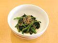 Spinach Ohitashi.jpg