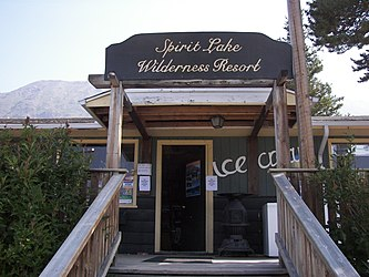 Spirit Lake Wilderness Resort, Yukon.jpg