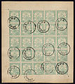 Spiro forgery of Japanese 1872-75 Cherry Blossom stamps.jpg