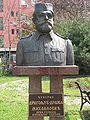 Spomen bista Dragoljub Mihailovic1.jpg