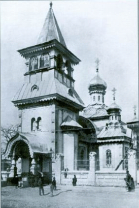St.-John-Chrysostom-Church, Kiev.png